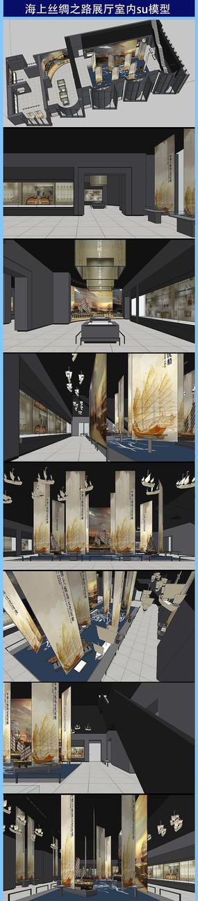 海上丝绸之路展厅室内su模型