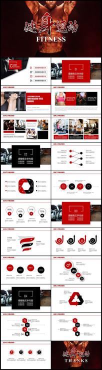 红黑体育运动锻炼健身房宣传PPT