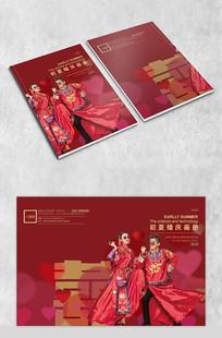 红色大气婚庆封面