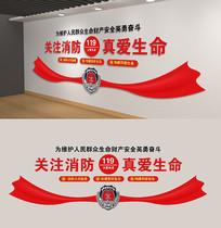 红色消防火警党建文化墙