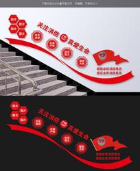 红色消防文化墙楼梯墙