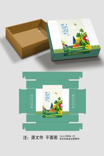 简约插画水果包装设计