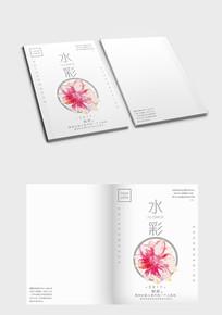 简约水彩花朵封面设计
