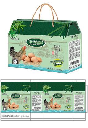鸡蛋包装礼盒