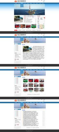 机械公司企业网站全套模板 PSD