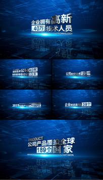蓝色大气科技企业数据字幕展示AE模板