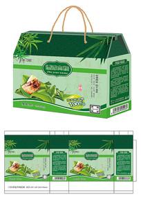 肉粽包装礼盒