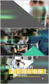 商务会议宣传片模板