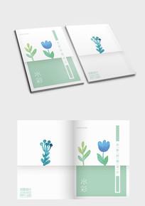 水彩画册封面设计