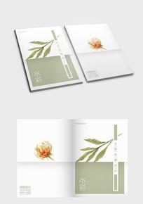 水彩文艺画册封面设计