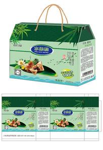 水果粽包装礼盒