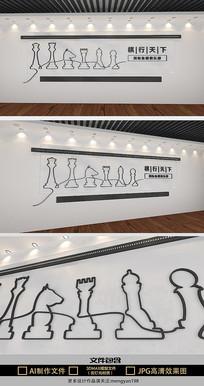 象棋俱乐部创意宣传文化墙