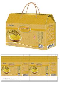 小米包装礼盒