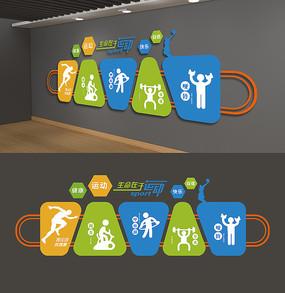 校园体育运动文化墙