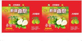 新疆香梨包装
