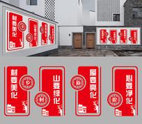 新农村立体文化墙设计