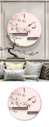 新中式古典工笔花鸟海棠圆形装饰画