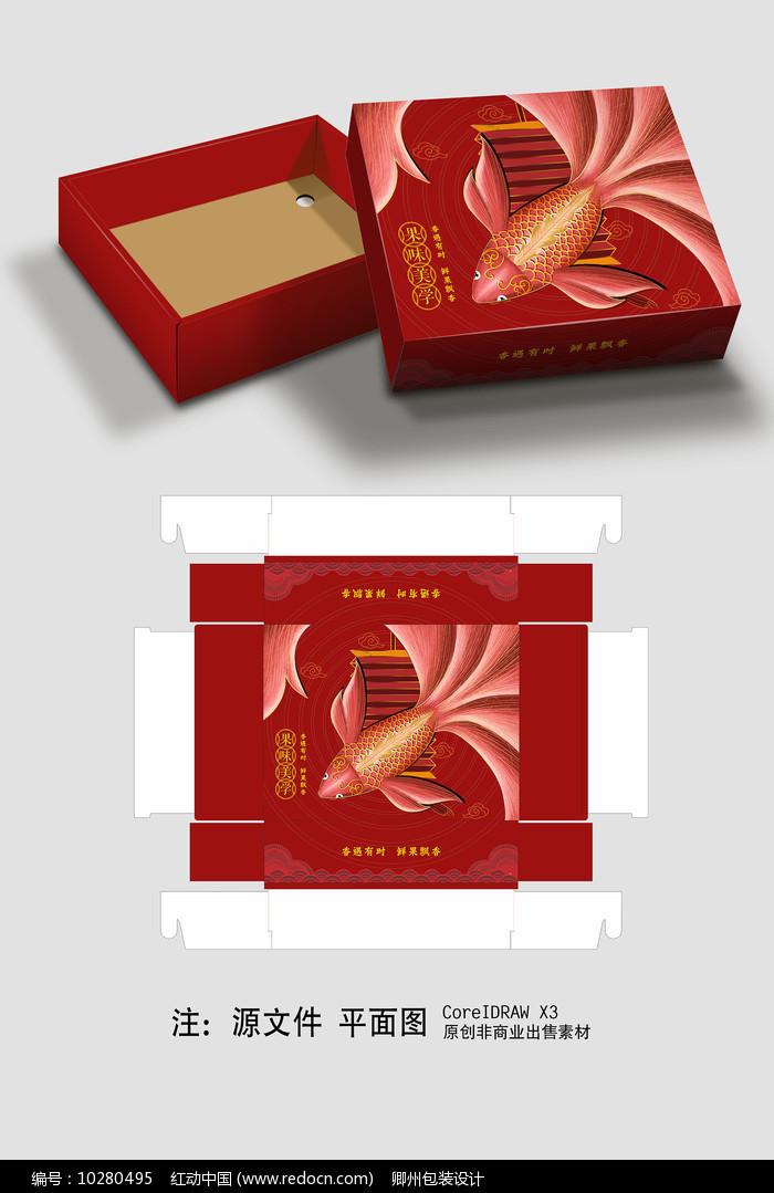 喜庆水果通用礼盒包装设计图片