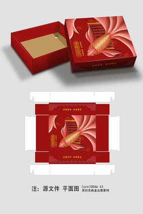 喜庆水果通用礼盒包装设计