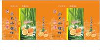 永兴冰糖橙包装