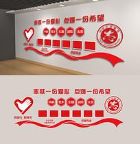 志愿者之家文化照片墙