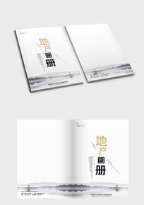 中式地产画册封面