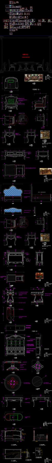 欧式别墅实木活动家具CAD深化图