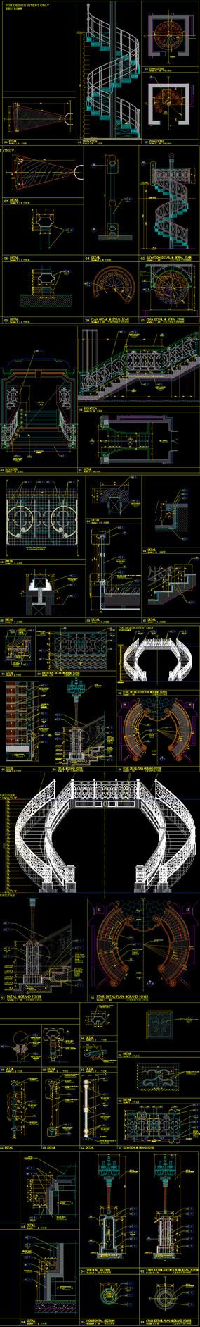 全套旋转楼梯CAD设计图集