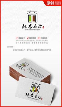 茶叶logo设计绿茶红茶商标标志设计