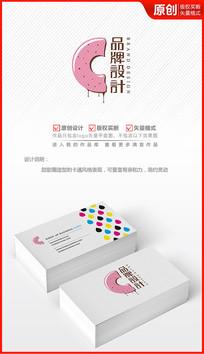 可爱甜品烘培甜甜圈logo设计商标设计