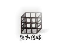 魔方传媒公司logo广告品牌概念设计