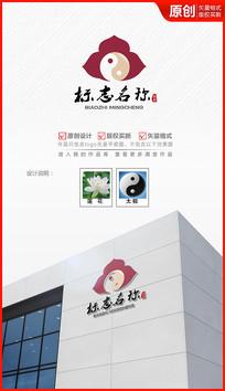 太极莲花菩提叶logo设计商标设计