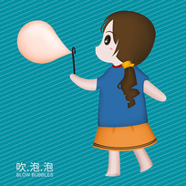 原创插画61吹泡泡的小女孩