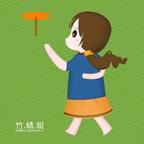 原创插画追竹蜻蜓的小女孩