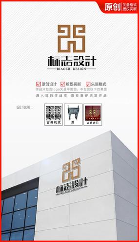 中国风古典图案logo设计标志商标设计