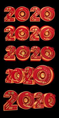 2020立体字春节元素字体