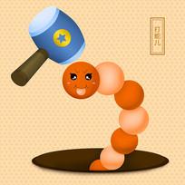 原创卡通插画打蛇儿童节元素