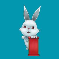 手握祝贺语的兔子