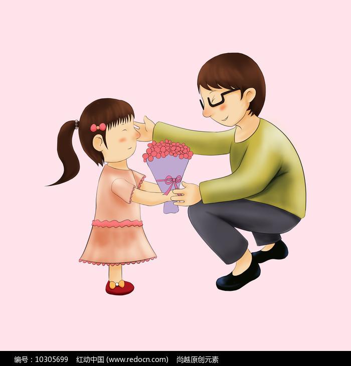 小孩给大人送鲜花原创元素图片