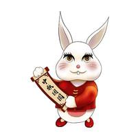 中秋节兔子手绘素材