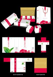 高档红茶叶红简版包装组合设计