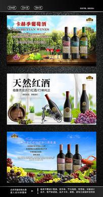 格鲁吉亚红酒广告