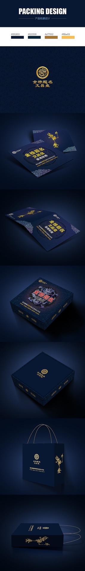 经典复古盒子包装PSD分层 PSD