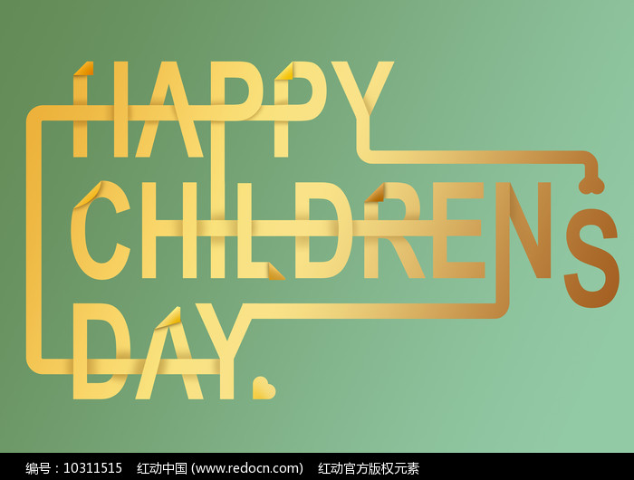 原创元素儿童节英文字体设计图片