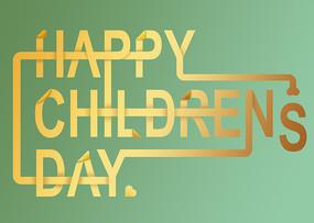 原创元素儿童节英文字体设计