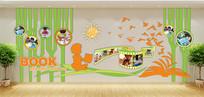 走廊学校文化形象墙设计