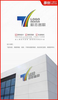 T字母彩虹logo设计商标标志设计 AI