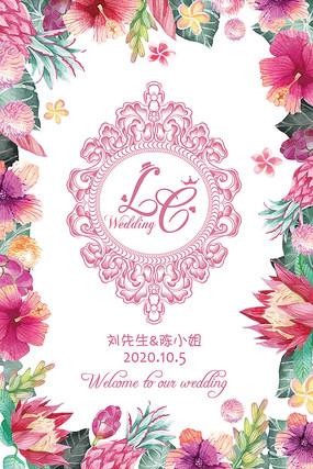 粉色水彩花卉婚礼迎宾牌