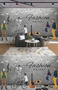 复古时尚潮流服装店工装背景墙
