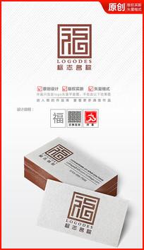 福字logo设计字体设计商标设计